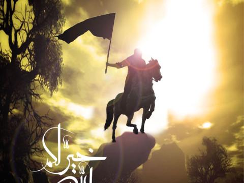 Imam-Mahdi-A.S.