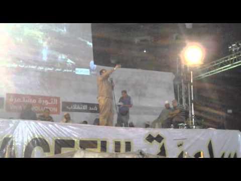 فضيلة الشيخ أشرف عبد المنعم موعظة الفجر اعتصام رابعة