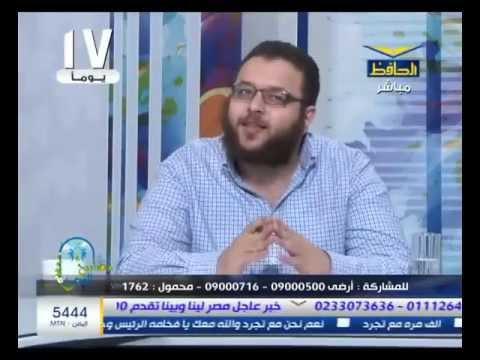 م.إبراهيم حسين : الإسلاميون استهانوا بمخطط جبهة الإنقاذ لاسقاط مصر