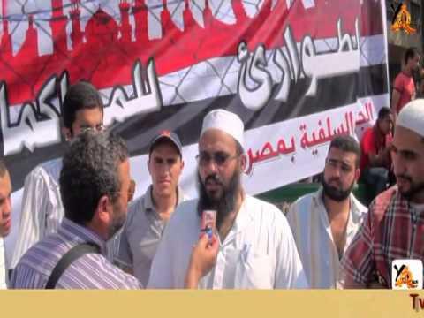 لقاء مع فضيلة الشيخ أشرف عبد المنعم فى جمعة لا للطوارئ