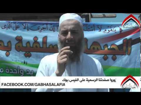 كلمة الشيخ مؤمن بالتحرير مليونية الشرعية ٢٩ يوليو