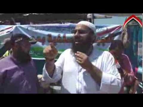كلمة الشيخ أشرف عبد المنعم مليونية الشرعية 29 يوليو