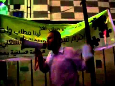 مظاهرات الجبهة السلفية بالمحلة لرفض التعديلات فوق الدستورية