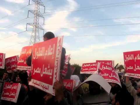 شباب الجبهة السلفية يقودون مسيرة حاشدة الى مدينة الانتاج