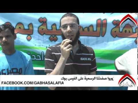 شباب الجبهة السلفية فى التحرير 29 يوليو