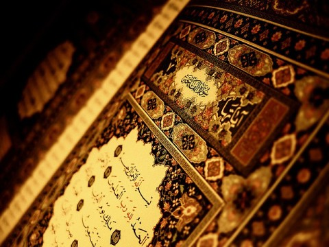 photo-of-surat-al-fatihah-on-a-mushaf