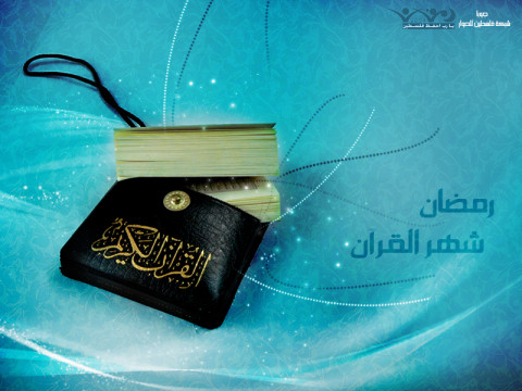ramadan_by_juba_paldf