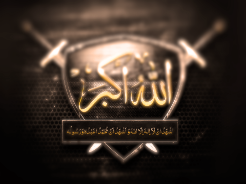 shahada___003__by_digitalinkcs-d5xdpl1[1]