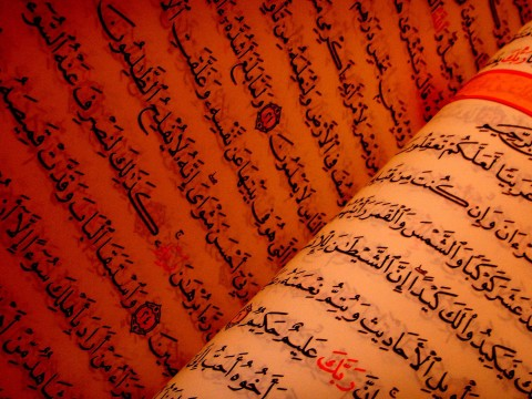 Quran-Text-HD-Desktop-Wallpaper