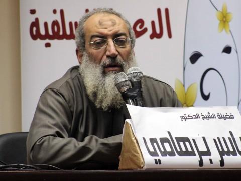 ياسر-برهامي