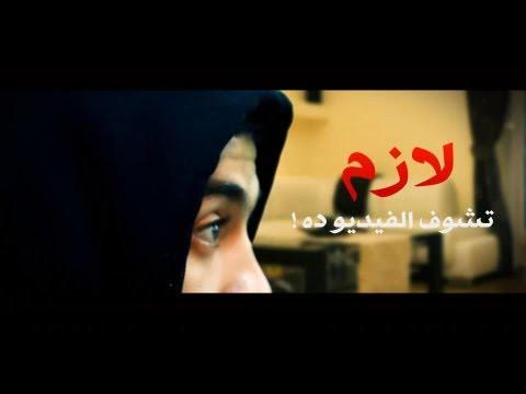 ليبرالي ثوري أو إسلامي لازم تشوف الفديو ده