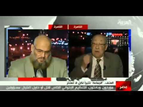 د.خالد سعيد يقبل تحدي فؤاد علام على الهواء بخصوص قتلى الداخلية وقناة العربية تقطع الصوت