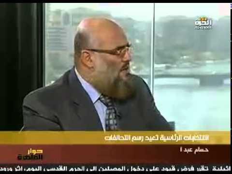 د.خالد سعيد القوى العلمانية انجحت الانقلاب ودعمته وادعت أنها مدنية