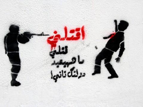egypt-military-rule-coup-crackdown-secularists-islamists-muslim-brotherhood-722x481