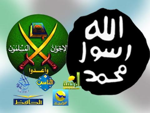 الحركة الإسلامية مصر