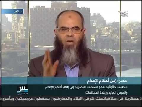 د.هشام كمال | الحكم بالإعدام على د.محمد بديع جاء لتأجيج العنف الذي يصنعه الانقلاب