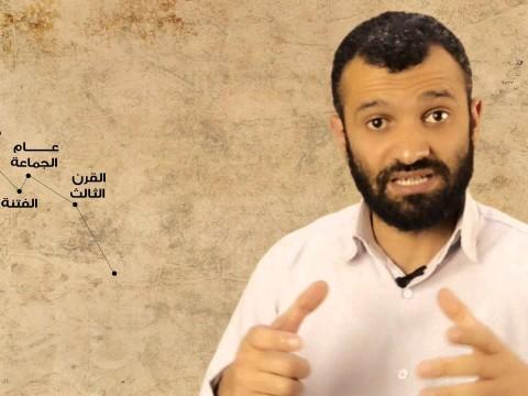 د.اسلام الصياد … الأمة إلى أين ؟
