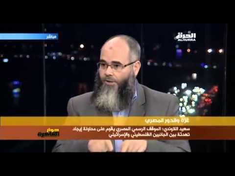 د.هشام كمال صراعنا مع اليهود صراع عقدي والسيسي يعيد سياسات مبارك العميلة
