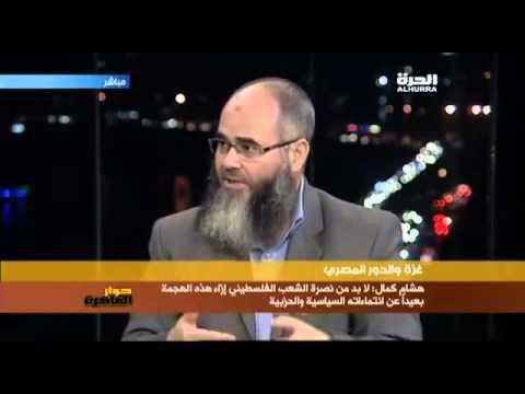 د.هشام كمال انقلاب السيسي يعتبر المقاومة الفلسطينية إرهابا إرضاءا لليهود