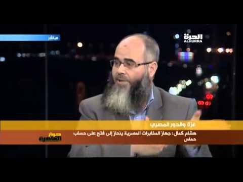 د.هشام كمال الانقلاب يقوم بدور خياني ضد فلسطين لدعم اليهود والإرادة الشعبية ستسقطه