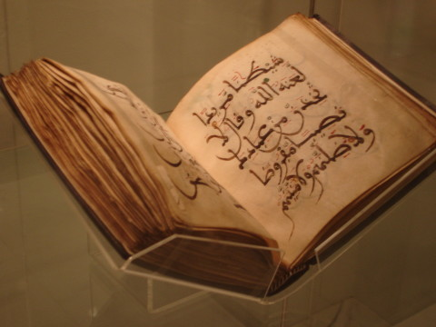11th-century-north-african-qur_an-in-the-british-museum1