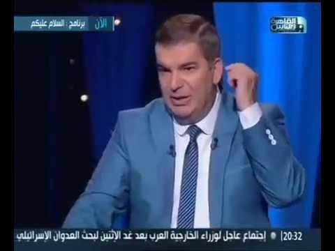 قضايا فكرية معاصرة : د.هشام مشالى .. حكم عمليات التجميل