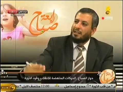 صباح رابعة لقاء الاستاذ مصطفي البدري