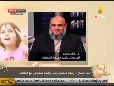 د خالد سعيد لماذا رسالة الرئيس محمد مرسي في هذا التوقيت بالذات!