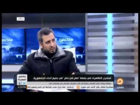 والثورات العربية .. مواجهة ساخنة بين أسامة جاويش ومصطفى البدري