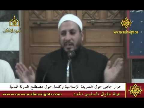 الشريعة الاسلامية (خصائص ومميزات) 1