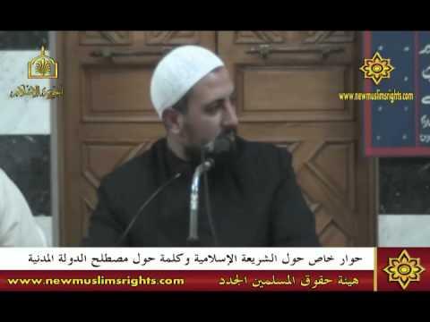 الشريعة الاسلامية (خصائص ومميزات) 2