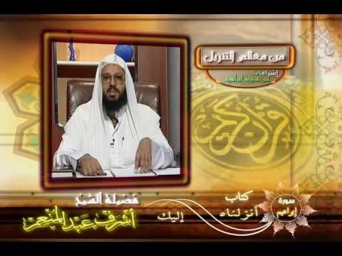 لماذا أُنزل القرآن .. من معالم التنزيل
