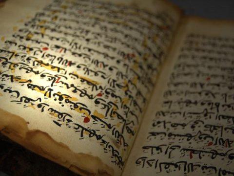 Arabic manuscript_1