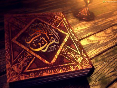al-quran1-980x712