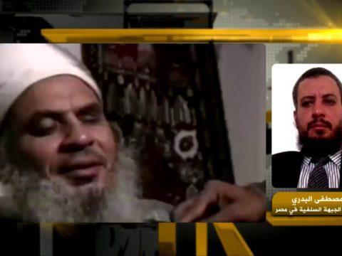 وفاة الشيخ عمر عبدالرحمن في السجون الأمريكية