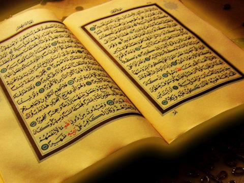 خواطر قرآنية - مصطفى البدري