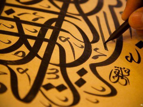 قواعد اللغة العربية دكتور محمد علي المصري