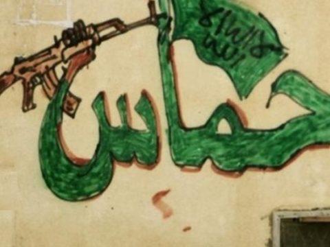 حماس - أشرف عبدالمنعم