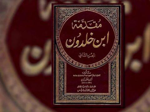 مقدمة ابن خلدون - الجبهة السلفية - مصطفى البدري