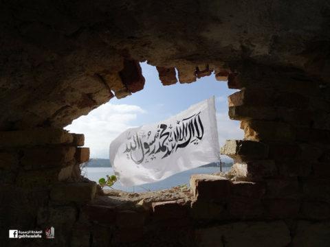 الحركة الإسلامية - الخلافة الإسلامية - الامة الإسلامية - الهوية الإسلامية - الجبهة السلفية - خالد سعيد