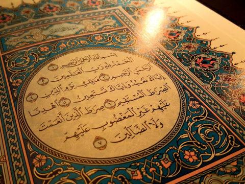 إعجاز القرآن - العلاج بالقرآن - العلاج بالفاتحة - الرقية الشرعية - الرقى - الراقي - الجبهة السلفية - رفاعي سرور