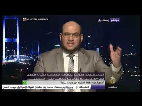 لقاء د.خالد سعيد على الجزيرة مباشر