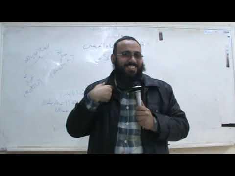"""شرح الأسماء الحسنى """" الرحمن الرحيم الواحد الأحد"""""""
