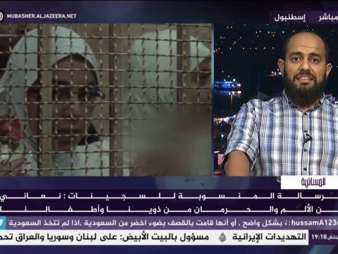 العقبات التي تعترض حل أزمة المعتقلين في مصر