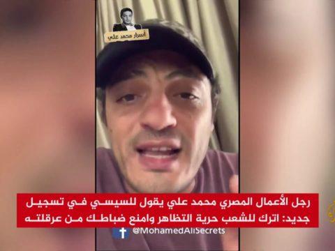 السيسي - محمد علي - مصر - الانقلاب - 25 يناير - الجبهة السلفية - د خالد سعيد