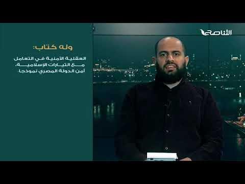 لماذا لجأت الإمارات إلى استخدام المرتزقة