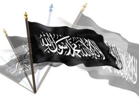 راية الإسلام - 001