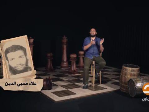 كيف أمن مبارك نفسه بجهاز أمن الدولة والمخابرات العامة