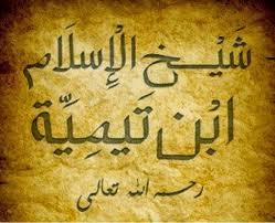 ابن تيمية - مسلسل الاختيار - رفاعي سرور - محمد مرسي - الجبهة السلفية - العلمانية - خالد سعيد