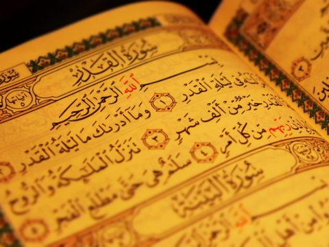 ليلة القدر - رمضان - تفسير ليلة القدر - إنزال القرآن في ليلة القدر - في ظلال القرآن - الجبهة السلفية - سيد قطب